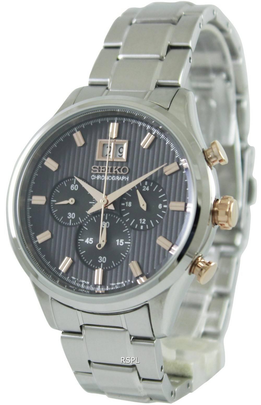 Mens Chronograph Watch   eBay