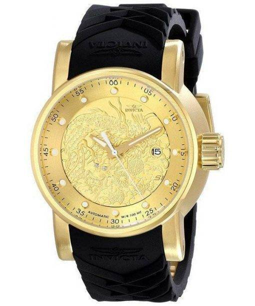 Invicta S1 Rally Automatic 15863 Mens Watch