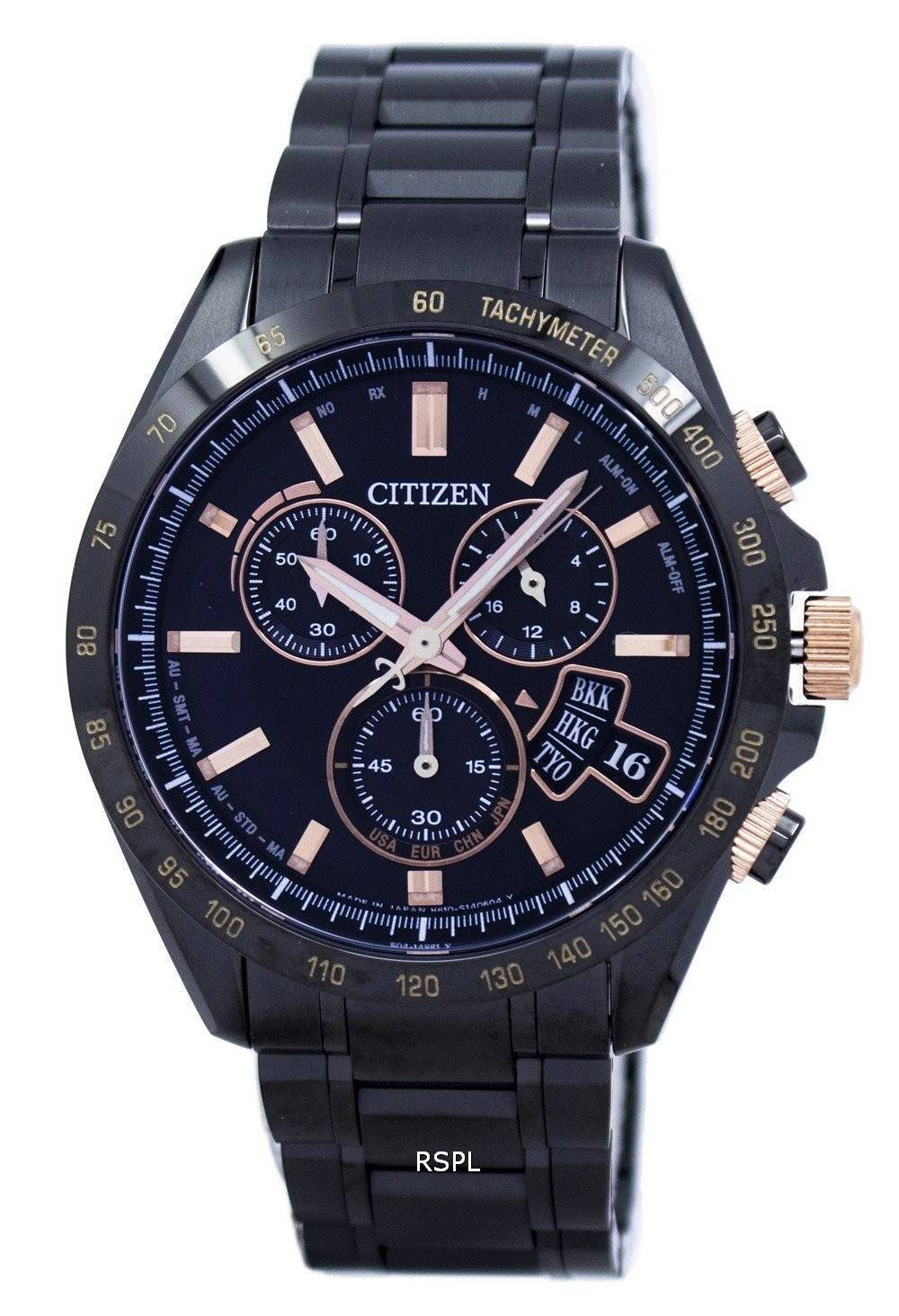 citizen eco drive watch how to set time