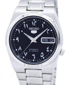 Seiko 5 Automatic Japan Made SNK063J5 Unisex Watch