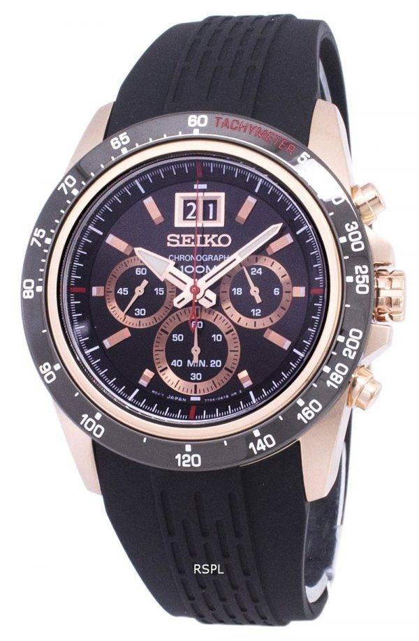 Seiko Lord Chronograph Quartz SPC250 SPC250P1 SPC250P Men's Watch