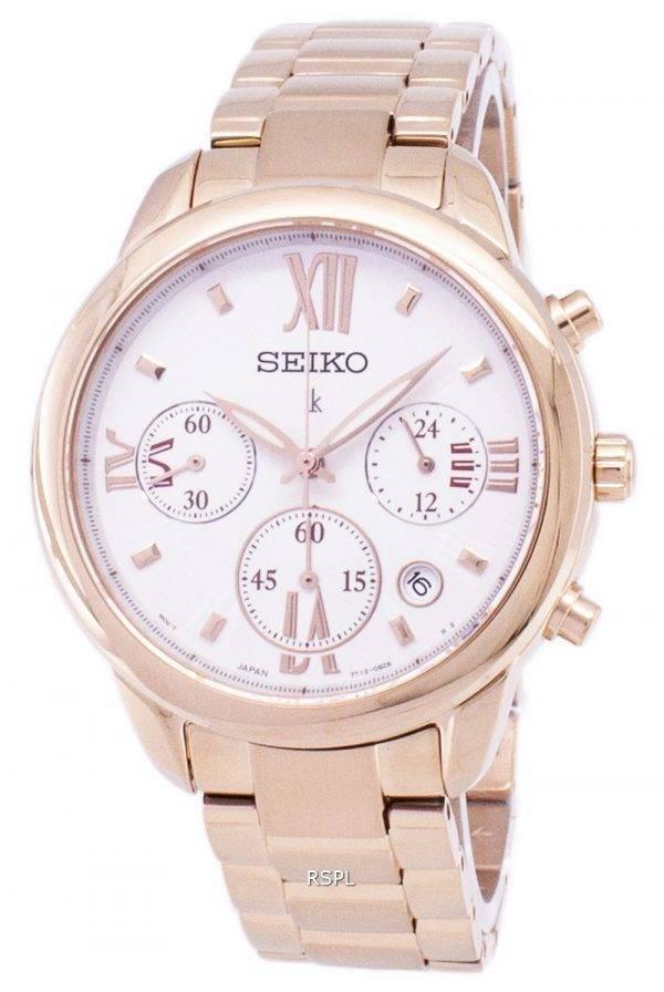 Seiko Lukia Chronograph Quartz SRWZ88 SRWZ88P1 SRWZ88P Women's Watch
