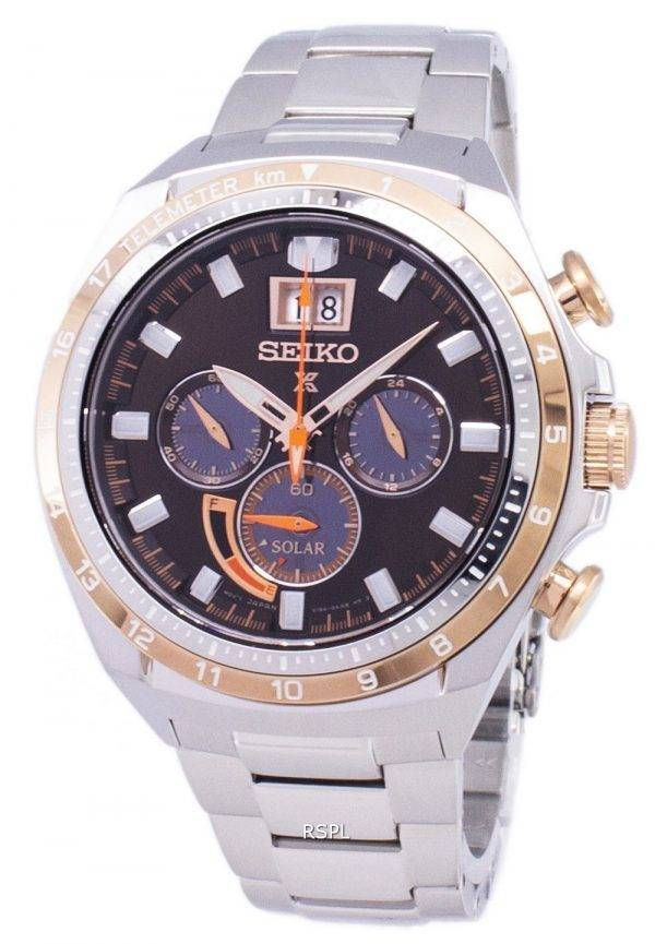 Seiko Prospex Solar Special Edition Chronograph SSC664 SSC664P1 SSC664P Men's Watch