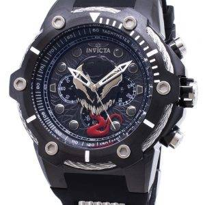 Invicta Marvel 29055 Chronograph Quartz Men's Watch