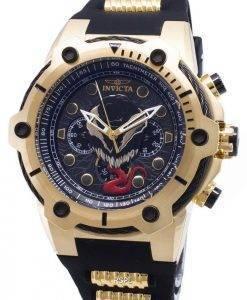 Invicta Marvel 29057 Chronograph Tachymeter Quartz Men's Watch