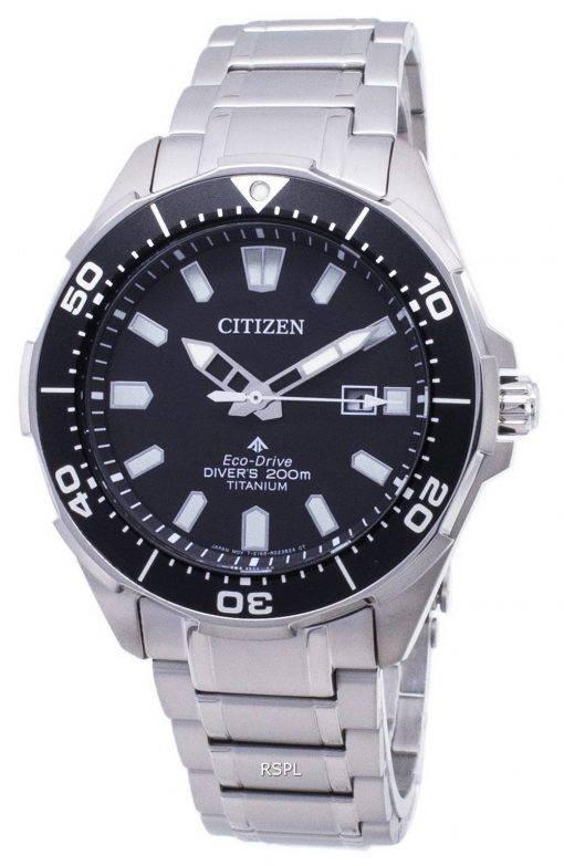Citizen Eco-Drive BN0200-81E Promaster Diver's 200M Men's Watch