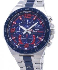 Casio Edifice EFR-564TR-2A EFR564TR-2A Scuderia Toro Rosso Limited Edition Men's Watch