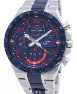 Casio Edifice EQS-920TR-2A EQS920TR-2A Scuderia Toro Rosso Limited Edition Men's Watch