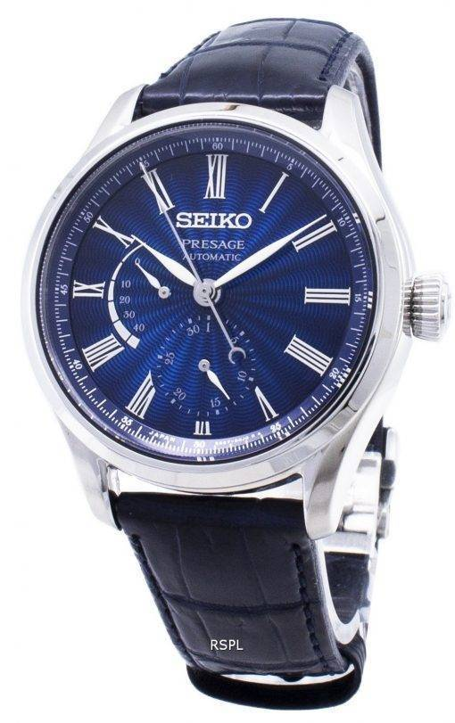 Seiko Presage SPB073 SPB073J1 SPB073J Limited Edition Power Reserve Japan Made Men's Watch