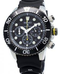 Refurbished Seiko Solar SSC021 SSC021P1 SSC021P Chronograph Diver's 200M Men's Watch